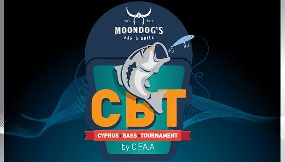 2019 Cyprus Bass Tournament Trophy Allocation