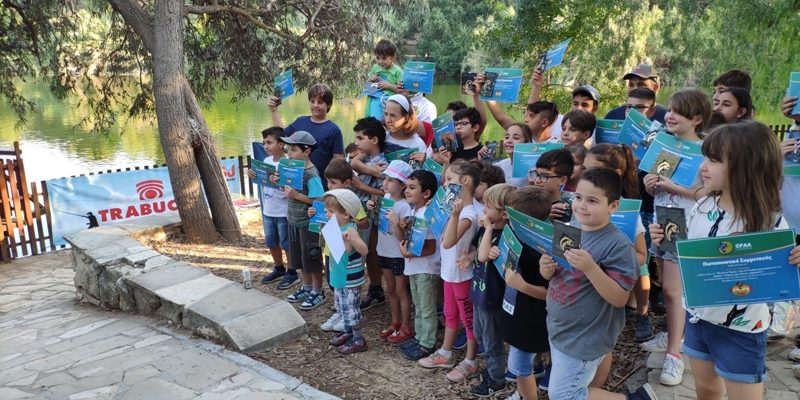 "Children's Fishing Day ""Andreas and Nadia Demetriou"" 2019"