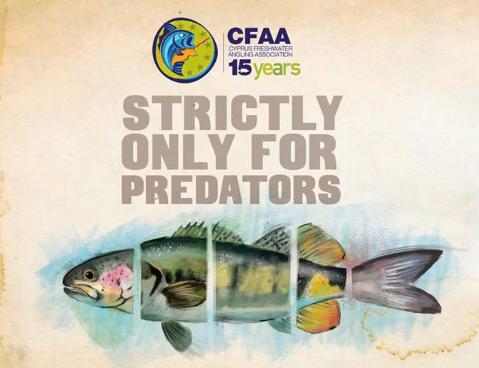 Σεμινάριο για τεχνικές αλιείας αρπακτικών – 21/02/2020