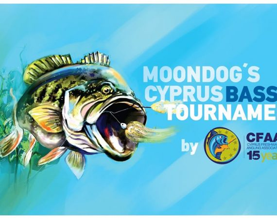 Information for the 2nd competition of the Moondog's Cyprus Bass Tournament 2020