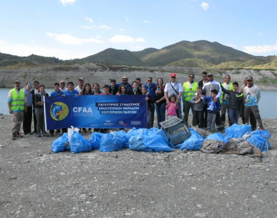 Kalavasos Dam Clean-Up – 09/04/2017