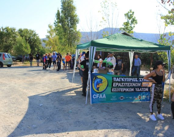 Kouris Dam Cleanup